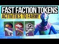Destiny 2 THE NEW FASTEST FACTION TOKEN FARM Lost Sector Chest Lockout Fix Fastest Legit Way mp3