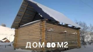 Ассы, Белорецкий район Башкирии(, 2015-11-06T07:12:00.000Z)