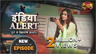 India Alert | New Episode 538 | Bebas Pati - बेबस पति | #DangalTVChannel Thumb