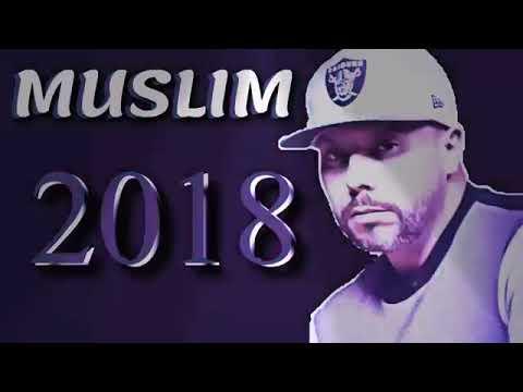 جديد تسريبات ألبوم moslim 2018