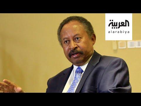 7 وزراء يغادرون الحكومة السودانية في أول تعديل وزاري  - نشر قبل 40 دقيقة