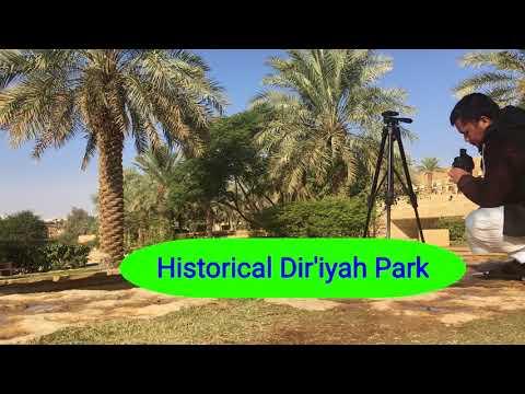(Explore Riyadh) Dir'iyah Historical City