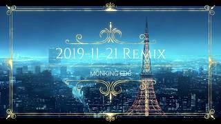 EDM Best of 2019 DJ Remix Car music | Monking Creator