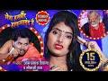 #VIDEO SONG  #ओम प्रकाश दिवाना #Dhobi Geet 2020 , मेरा हसबैंड हाफमाइंड है   #Bhojpuri  Dhobi Geet