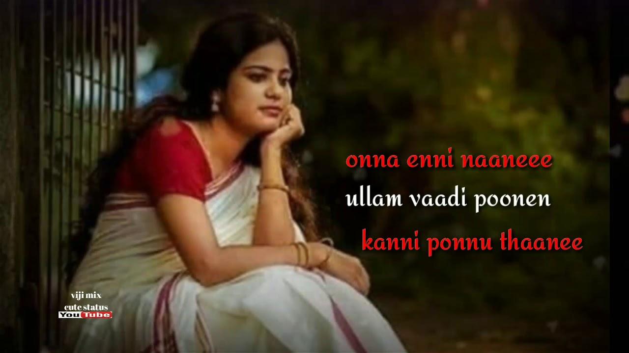 Love whatsapp status tamil /ooru sanam thoongiruchu song ...