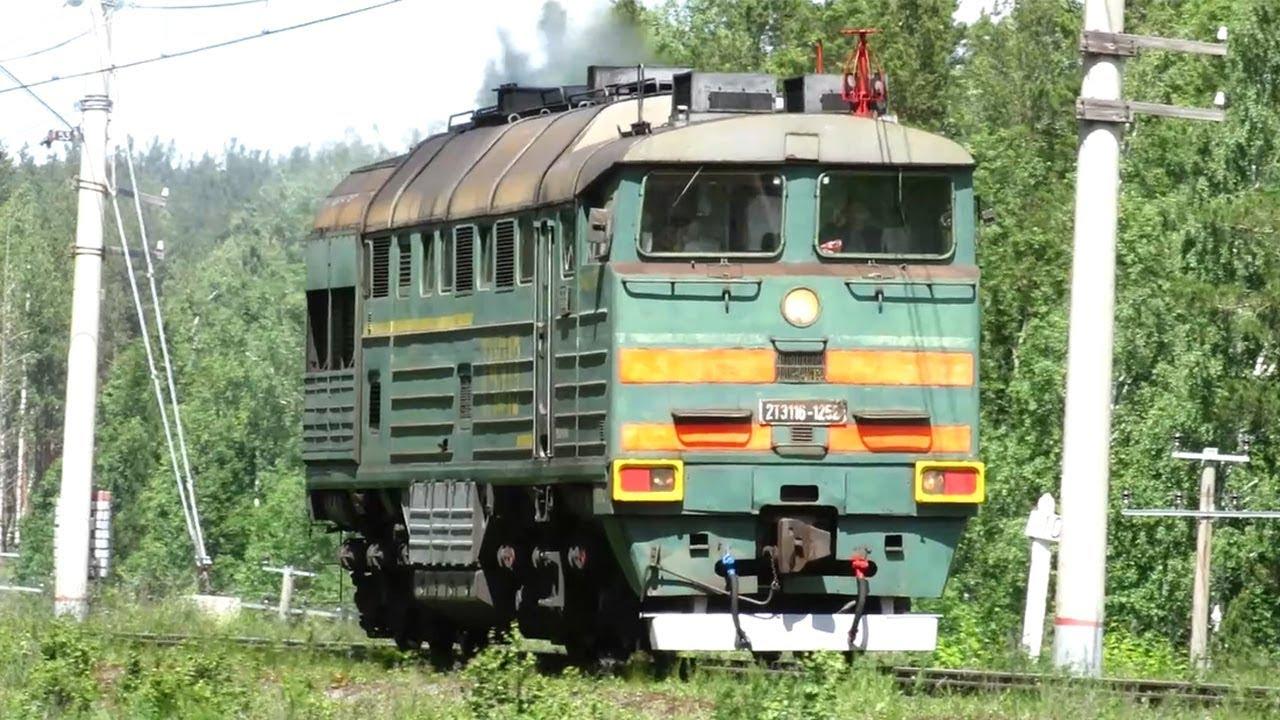 Тепловозы и электровозы без поезда едут резервом