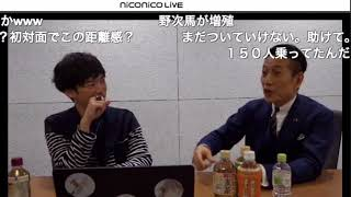 1000冊以上の著書を出版されている中谷彰宏先生と「自己投資」について語り合ってみる! 前編 thumbnail