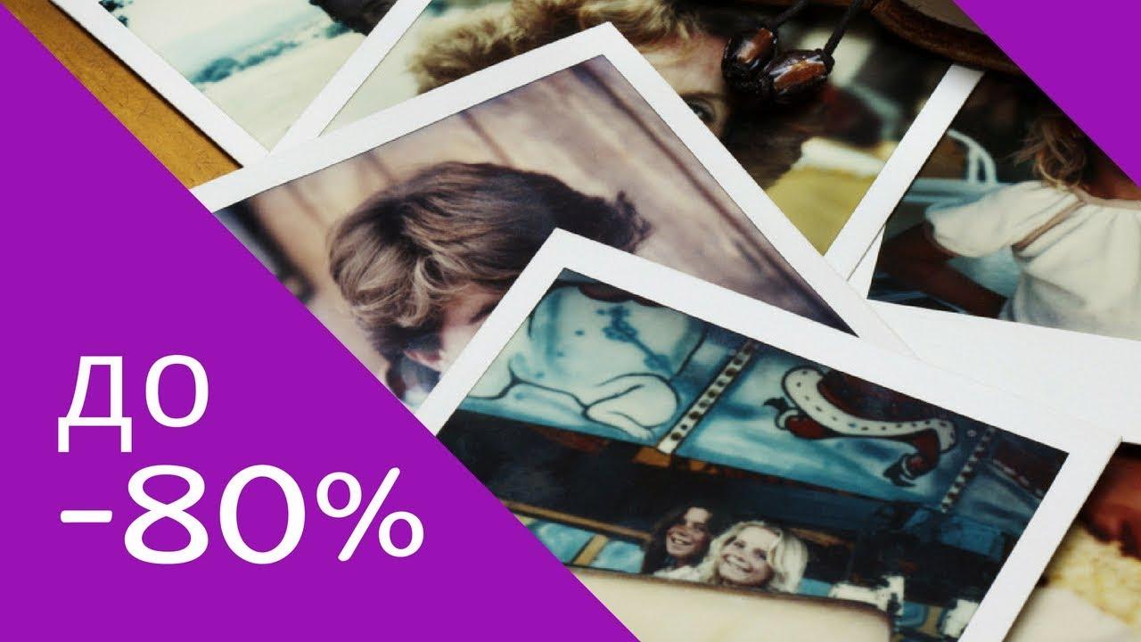 Печать фото в липецке недорого
