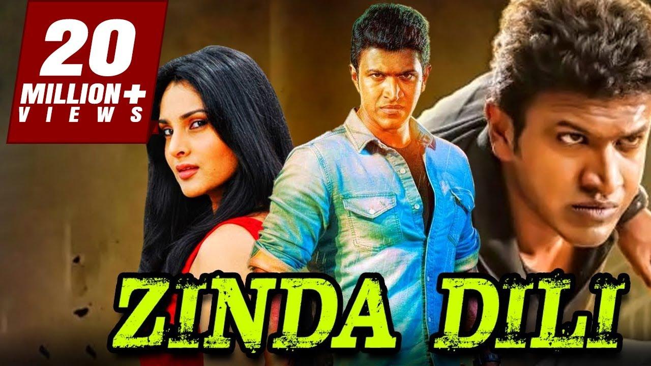 Download Zinda Dili (Arrasu) Hindi Dubbed Full Movie | ज़िंदा दिली | Puneeth Rajkumar, Darshan, Meera Jasmine