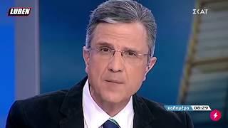 Σπαρακτικός μονόλογος Αυτιά για το ευρωψηφοδέλτιο της ΝΔ | Luben TV
