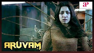 Aruvam Movie Thriller Scene | Siddharth possess Catherine | Siddharth reveals the past | Stunt Silva