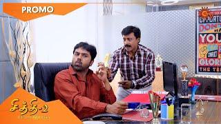 Chithi 2 - Promo | 03 May 2021 | Sun TV Serial | Tamil Serial