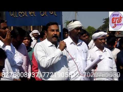 Aadiwashi tahsildar shindkeda mahamorcha