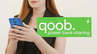 Qoob сервис аренды зарядных устройств