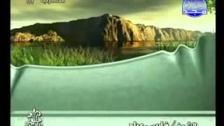 سورة القمر فارس عباد - Surah Al-Qamar Fares Abbad