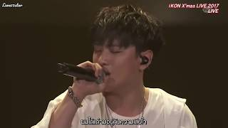 [Thaisub] iKON - Perfect (JPN) Live ver : Vocal line's stage