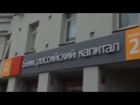 Незаконная парковка банка «Российский капитал» + хищение камеры Часть 2
