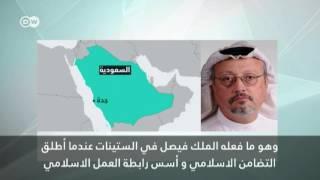 الكاتب السعودي جمال خاشقجي: مؤتمر الشيشان كان خطأ جسيماً من قبل الإخوة في مصر أزعج السعودية