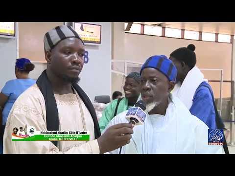 Journée Khassida Cote d'ivoire Khidmatoul Khadim | De Dakar à Abidjan avec Bichri TV