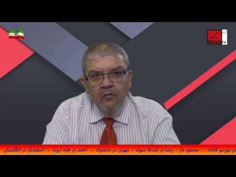 چهل و پنج دقیقه با سعید بهبهانی در تلویزیون کانال یک - برنامه 59/ ایران امروز پیر و فقیر است