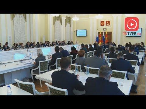 В ТВЕРСКОЙ ОБЛАСТИ РАСФОРМИРУЮТ МИНИСТЕРСТВО СТРОИТЕЛЬСТВА. 2018-12-11
