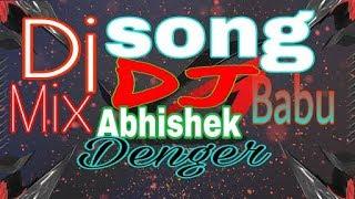 Mujhko Rana Ji Maaf Karna DJ Abhishek Babu Dj song Hi Tech Song 2018