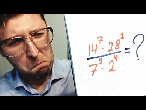 Сложение и вычитание алгебраических дробей
