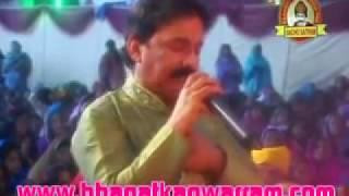 Sacho satram - Aarti Sahib On Jashan Melo @ Pooj Raherki Sahib On 25/10/2011