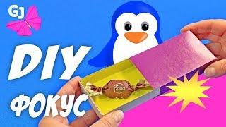 как сделать волшебную коробочку из бумаги