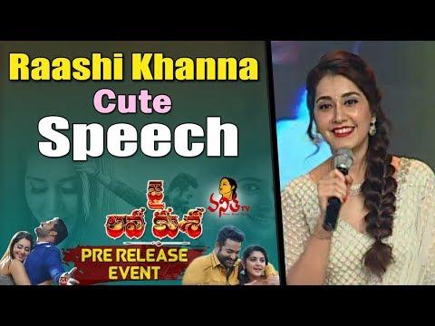Raashi Khanna Cute Speech @ Jai Lava Kusa...