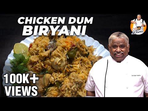 ஆம்பூர்-style-chicken-dum-biryani-recipe-|-chicken-dum-biryani-recipe-in-tamil-|-chef-damu