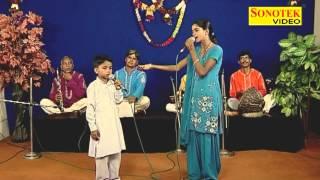 Haryanvi Ragni - Darbaja De Khol Dropadi | Asli Ragni Competition vol 29 | Kausal, Jamna