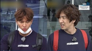 [RUNNINGMAN THE LEGEND] [EP 351-4]  In New Mission board, added