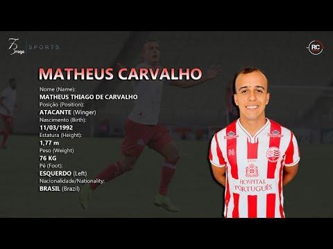 Matheus Carvalho - Atacante / Winger (Atualização Setembro/2019)