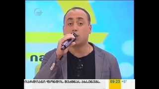 Dato Archvadze da Kvarteti Hangebi - Simgera Tbiliss (სიმღერა თბილისს)