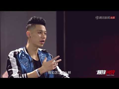 Jeremy Lin Interview on July 28 at Tencent'Feng's Talk', talking trade, Linsanity...