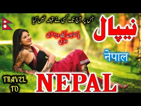 Travel to Nepal | Full Documentry And History About Nepal In Urdu & Hindi | Tabeer TV |نیپال کی سیر