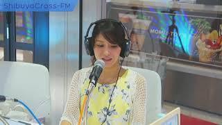 松波凛 http://ameblo.jp/ayanerin/ 渋谷クロスFM http://shibuyacrossf...