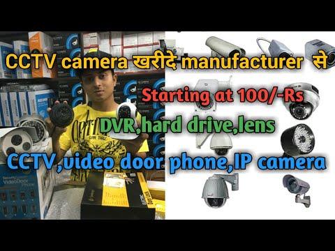 Wholesale market of CCTV camera,IP camera,DVR,Video door camera lajpat rai market,Chandni chowk