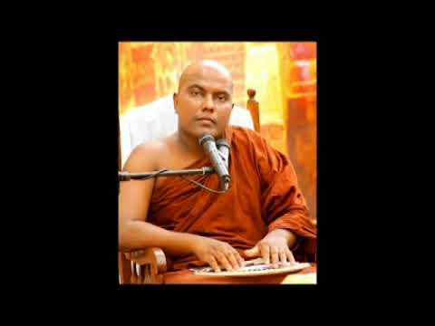 Maithree Bhawanawa Vadana Ayuru - Ven Galigamuwe Gnanadeepa Thero