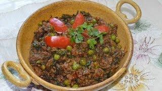Keema Methi Matar Recipe By Chef Shaheen