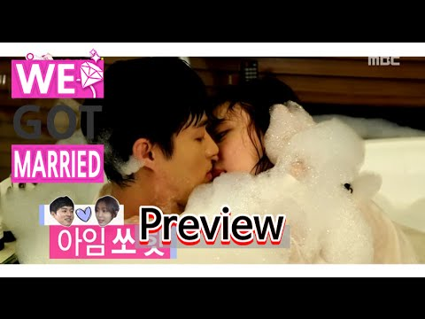 Wgm episode 215 wooyoung
