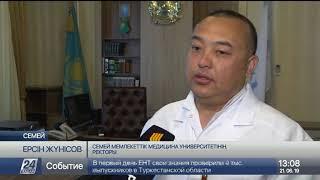 Е.Жүнісов: Нұрсұлтан Назарбаев медицина саласын модернизациялауға өлшеусіз үлес қосты