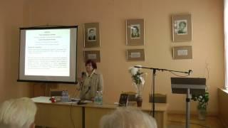 Тверское педагогическое краеведение Презентация (часть 1)