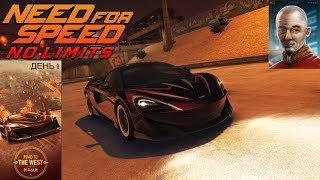 Need For Speed NO LIMITS ROAD TO THE WEST #1 ЗАГАДОЧНЫЙ ДЕД