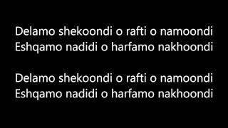 valy, delamo shekoondi lyrics