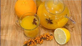 Облепиховый чай с апельсином и лимоном