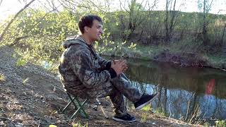 Когда в этом году начнет клевать сом Рыбалка на сома на малой реке