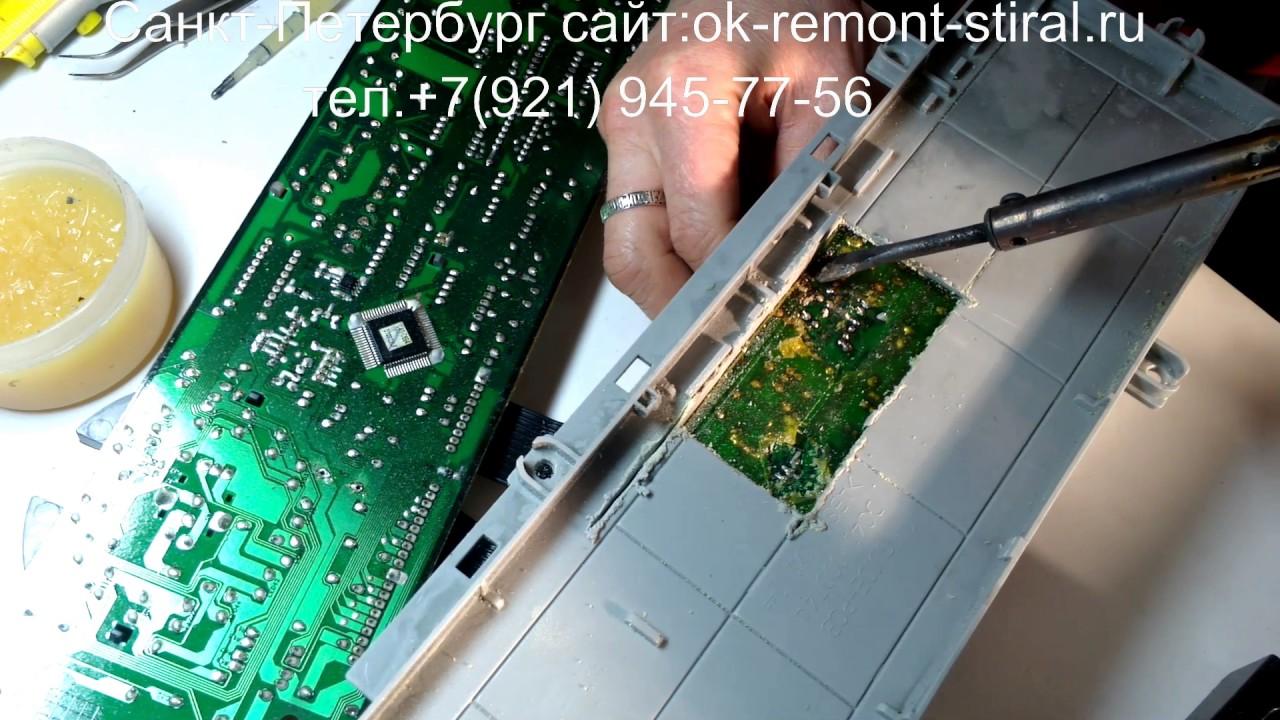 Не включается стиральная машина samsung s821 ремонт своими руками .