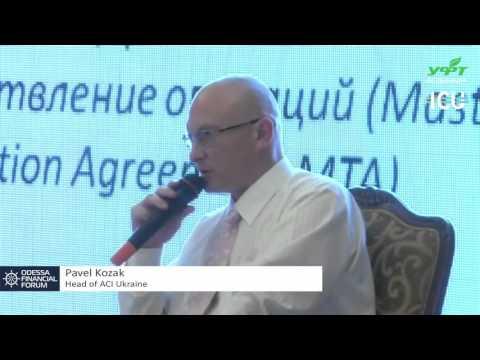 Odessa Financial Forum, Panel 5